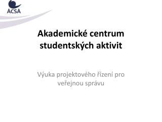 Akademické centrum studentských aktivit