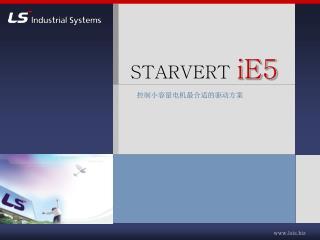 STARVERT  iE5