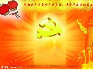 颜昌南,男,海南省澄迈县人。 1972 年 9 月参加工作, 1976 年 8 月加入中国共产党。现为海南软件职业技术学院教育学副教授,学院机关党总支副书记。
