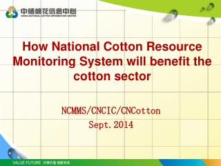 How National Cotton Resource Monitoring System will benefit the cotton sector