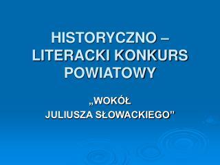 HISTORYCZNO – LITERACKI KONKURS POWIATOWY
