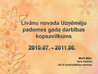 05.07.2011. Zane Gaiduka LN UP priekšsēdētāja vietniece