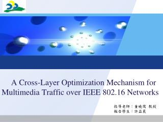 A Cross-Layer Optimization Mechanism for Multimedia Traffic over IEEE 802.16 Networks