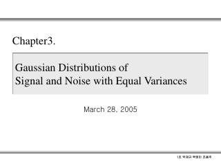 Gaussian Distributions of  Signal and Noise with Equal Variances