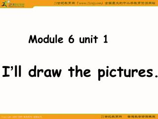 I � ll draw the pictures.