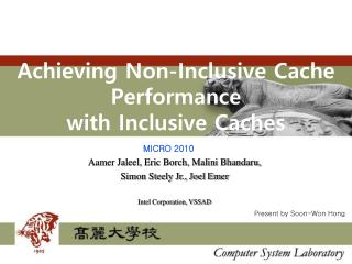 Achieving Non-Inclusive Cache Performance with Inclusive Caches