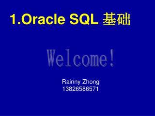 1.Oracle SQL  基础