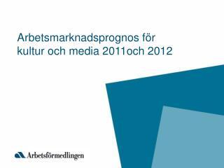 Arbetsmarknadsprognos för kultur och media 2011och 2012