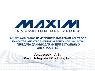 ?????????? ?.?. Maxim Integrated Products ,  Inc .