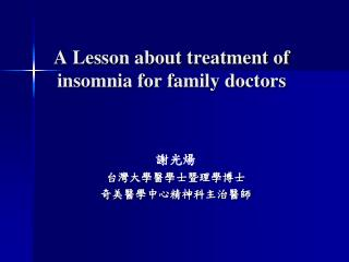 A Lesson about treatment of insomnia for family doctors