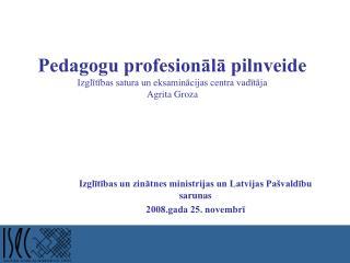 Pedagogu profesionālā pilnveide Izglītības satura un eksaminācijas centra vadītāja Agrita Groza