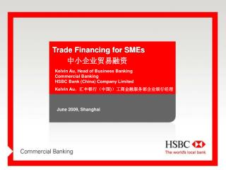 Trade Financing for SMEs