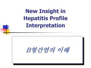 New Insight in  Hepatitis Profile Interpretation