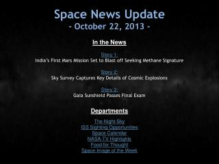 Space News Update - October 22, 2013 -