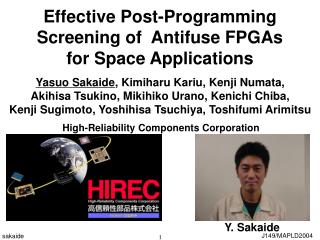 Effective Post-Programming Screening of  Antifuse FPGAs for Space Applications