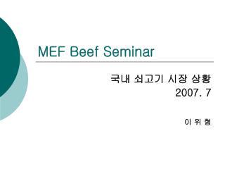 MEF Beef Seminar