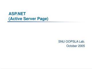 ASP Active Server Page