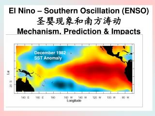 El Nino – Southern Oscillation (ENSO) 圣婴现象和南方涛动 Mechanism, Prediction & Impacts