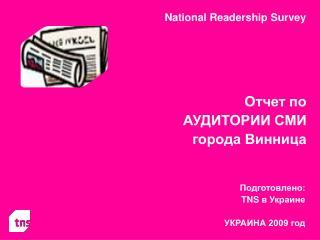 National Readership Survey