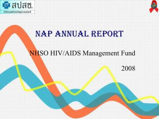 NAP Annual report