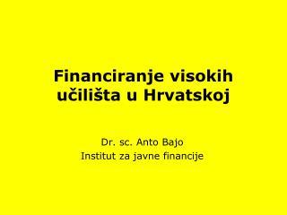 Financiranje visokih učilišta u Hrvatskoj