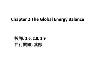 Chapter 2 The Global Energy Balance