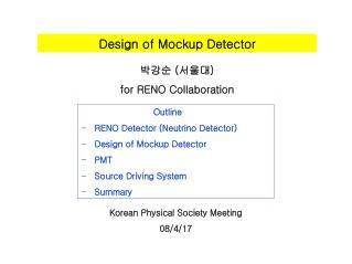 Design of Mockup Detector