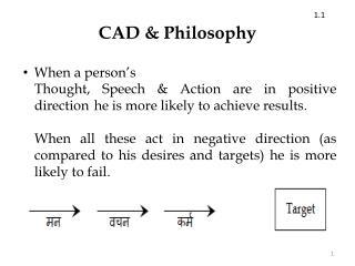 CAD & Philosophy