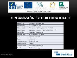 Organizační  struktura kraje