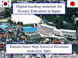 Digital teaching materials for Science Education in Japan