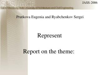 Prutkova Eugenia and Ryabchenkov Sergei