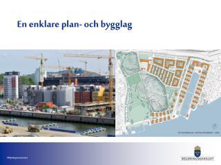 En enklare plan- och bygglag