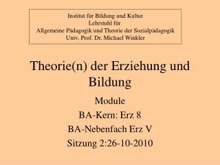 Theorie(n) der Erziehung und Bildung