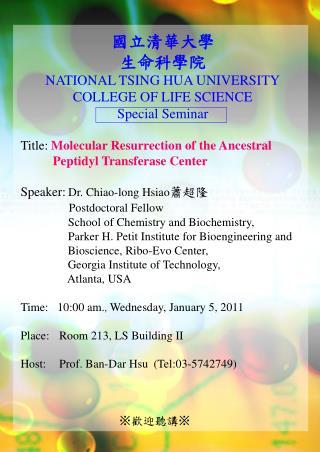 Title:  Molecular Resurrection of the Ancestral           Peptidyl Transferase Center