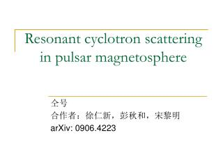Resonant cyclotron scattering in pulsar magnetosphere
