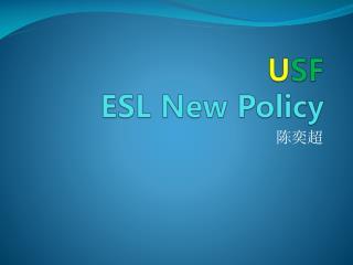 U SF ESL N ew Policy