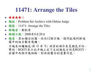 11471:  Arrange the Tiles