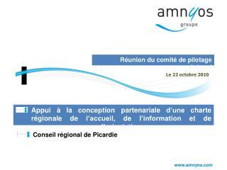 Appui   la conception partenariale d une charte r gionale de l accueil, de l information et de l orientation