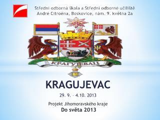 Střední  odborná škola a Střední odborné učiliště André Citroëna, Boskovice, nám. 9. května 2a