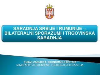 DU ŠAN ZARUBICA, EKONOMSKI SAVETNIK MINISTARSTVO EKONOMIJE I REGIONALNOG RAZVOJA