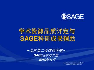 -- 北京第二外国语学院 -- SAGE 北京办公室 2010 年 11 月