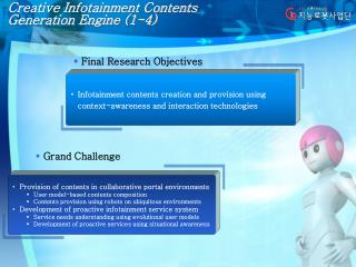 Infotainment contents creation and provision using context-awareness and interaction technologies