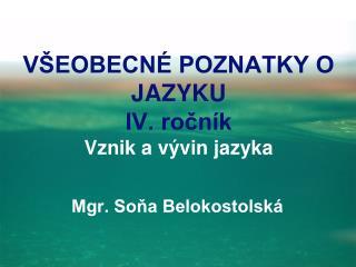 VŠEOBECNÉ POZNATKY O JAZYKU  IV. ročník Vznik a vývin jazyka