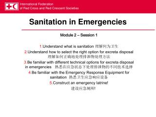 Sanitation in Emergencies