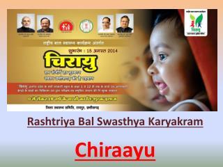 Rashtriya  Bal  Swasthya Karyakram Chiraayu