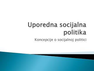 Uporedna socijalna politika