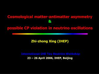 Cosmological matter-antimatter asymmetry  & possible CP violation in neutrino oscillations