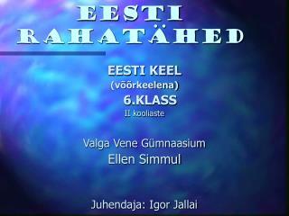 Eesti Rahatähed