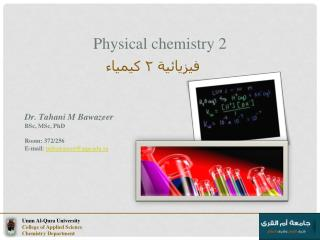 Umm Al-Qura University College of  Applied Science Chemistry Department