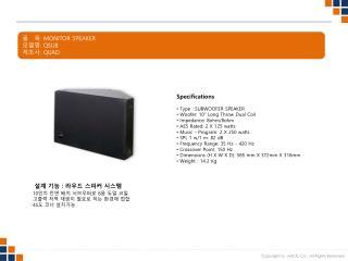 품   목 : MONITOR SPEAKER 모델명 :  QSUB 제조사 : QUAD